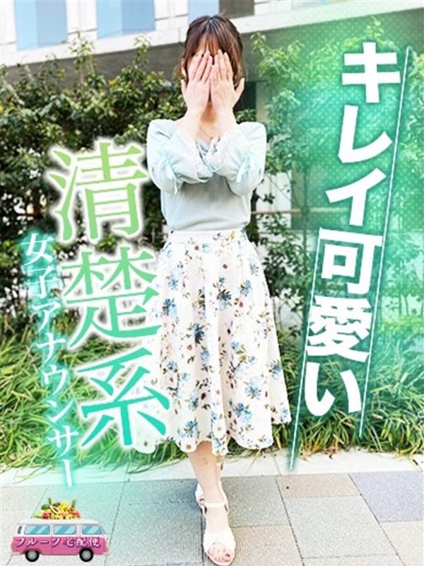 フルーツ宅配便堺東店・ライチ