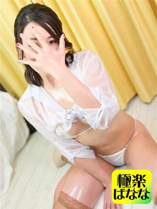 極楽ばなな池袋店・綾子